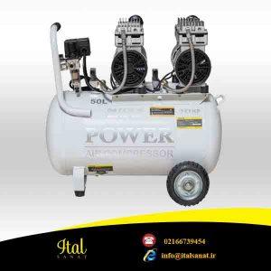 کمپرسور باد POWER CP50L-S